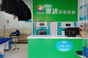 如何保养干洗机设备?